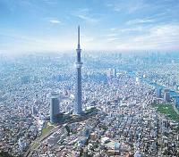 Terminó construcción de torre más alta del mundo en Japón