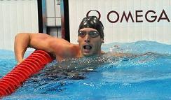 Nadador villaclareño entre los punteros del ranking mundial